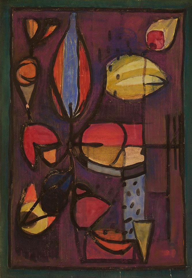 1956tusz, akwarela na papierze, 45,5 x 30.8 cm